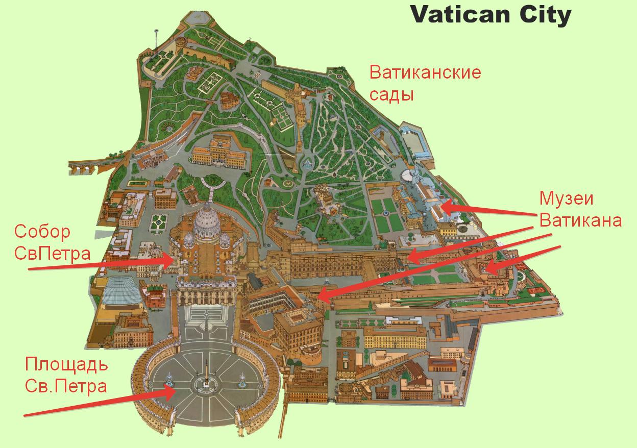 иногда распечатывается картинка карты италии рима и ватикана растения несут черты